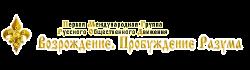 ПМГ РОД ВЗВ Информационный канал